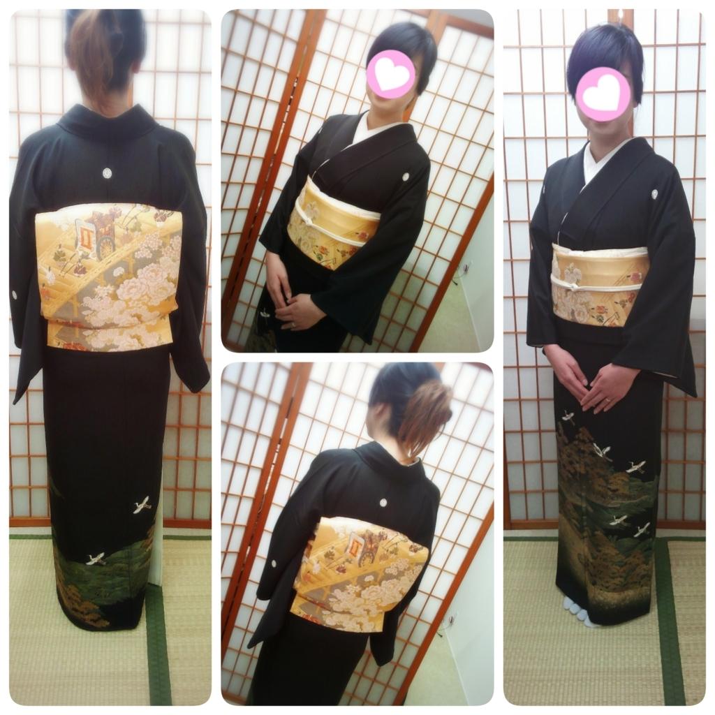 f:id:nagomikituke:20180225142901j:plain