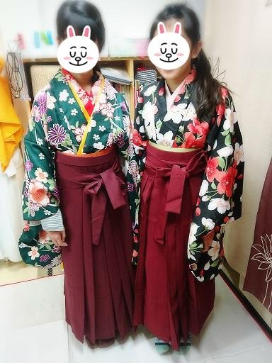 f:id:nagomikituke:20180310112226j:plain