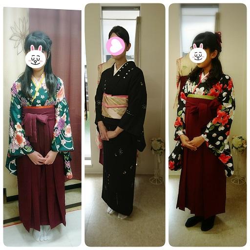 f:id:nagomikituke:20180323101624j:plain