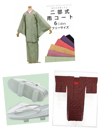 f:id:nagomikituke:20180425105405j:plain