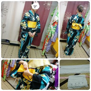 f:id:nagomikituke:20180603160532j:plain