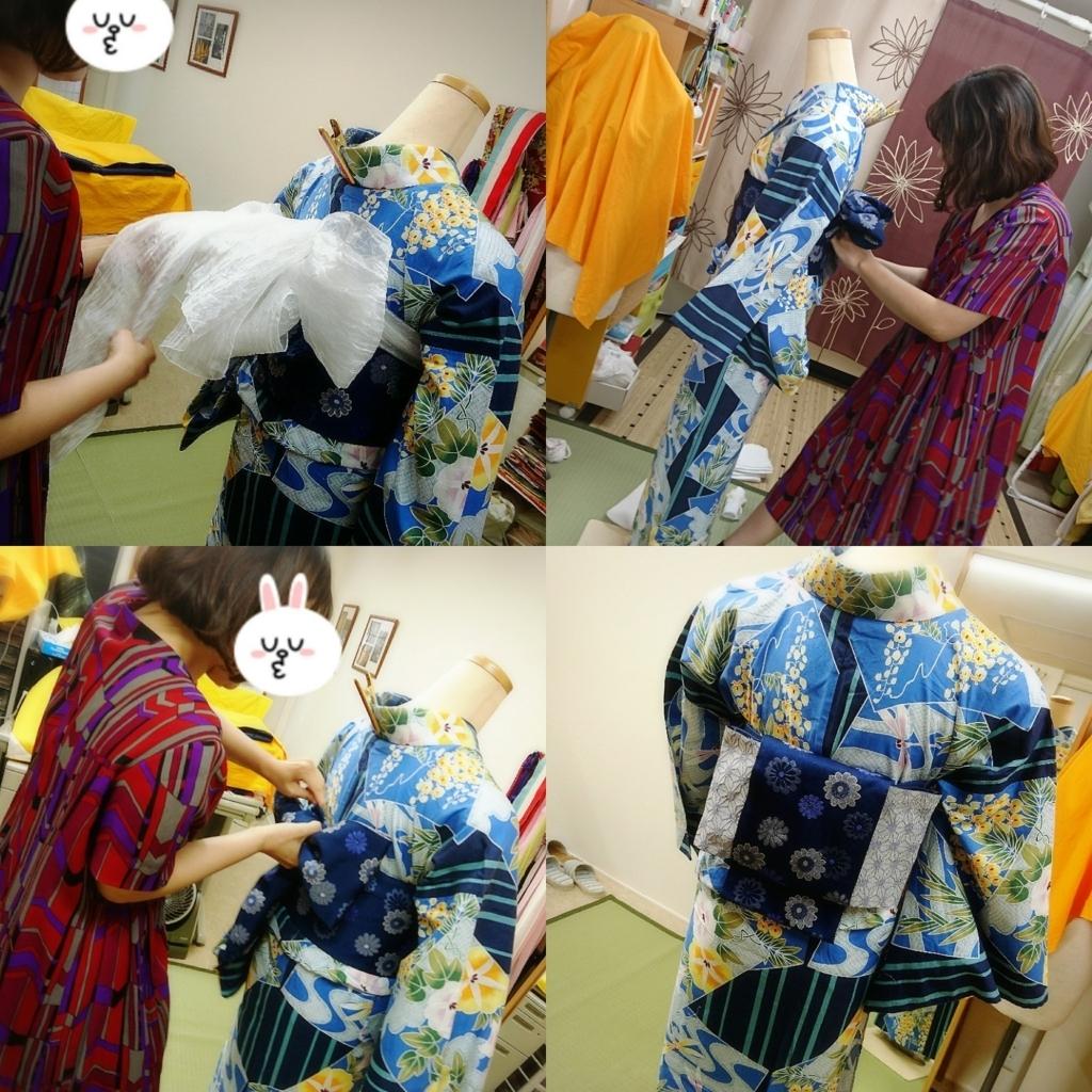f:id:nagomikituke:20180714123651j:plain