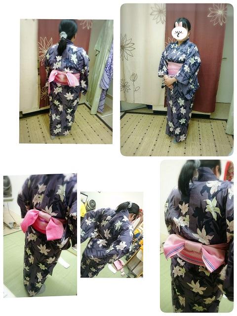 f:id:nagomikituke:20180714174357j:plain