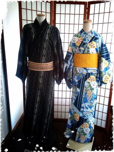 f:id:nagomikituke:20180715133853j:plain