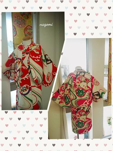 f:id:nagomikituke:20180907145330j:plain