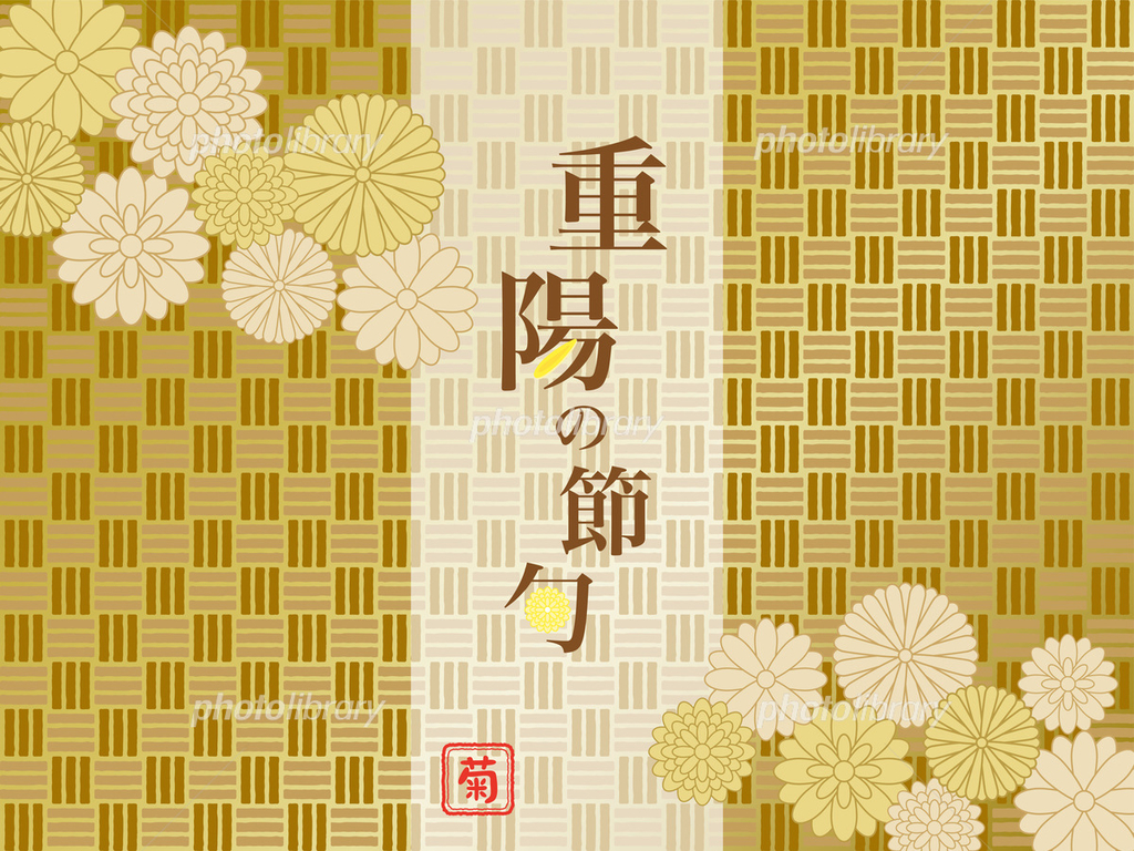 f:id:nagomikituke:20180908130220j:plain