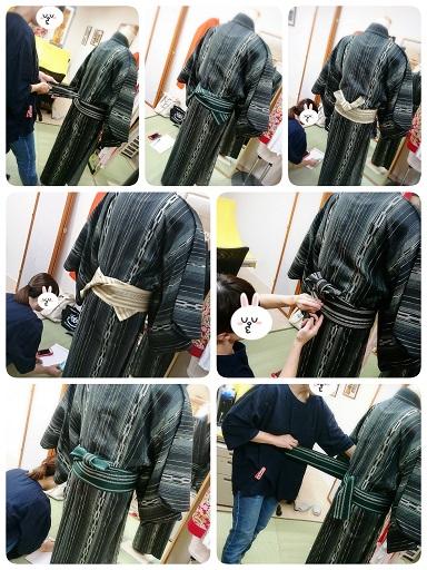f:id:nagomikituke:20180915124813j:plain