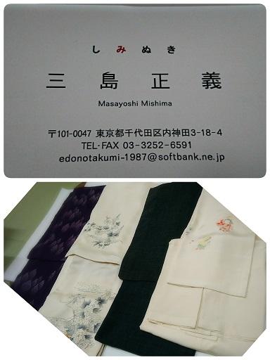 f:id:nagomikituke:20180929154846j:plain