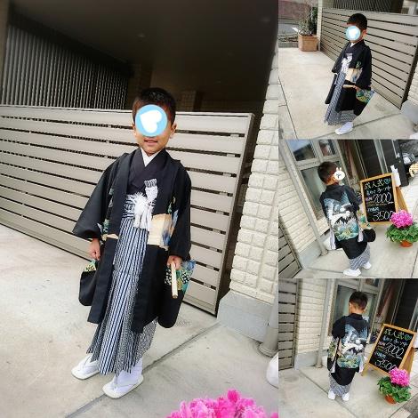 f:id:nagomikituke:20181210091447j:plain