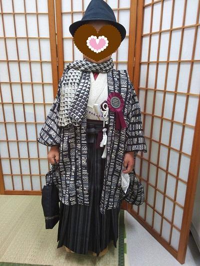 f:id:nagomikituke:20190316154646j:plain