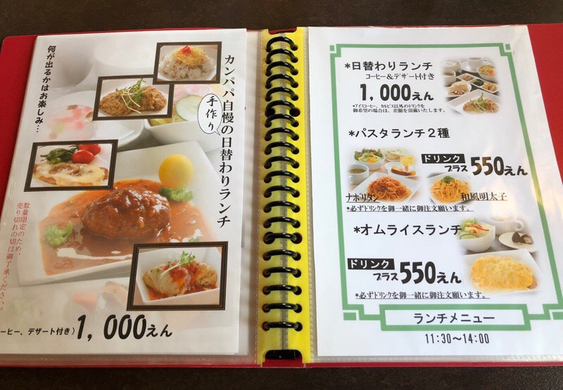 f:id:nagomissblog:20190109025212j:plain