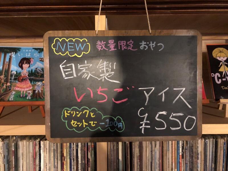 f:id:nagomissblog:20190109044407j:plain