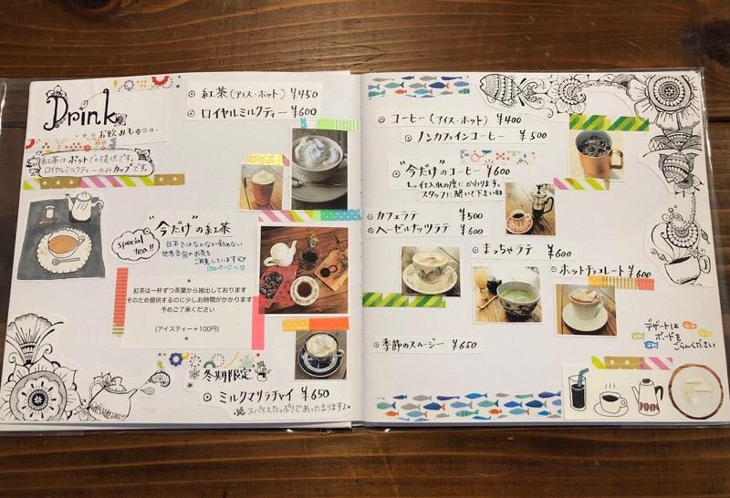 f:id:nagomissblog:20190109044746j:plain