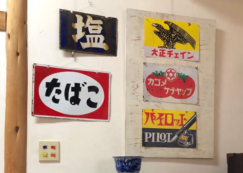 f:id:nagomissblog:20190109204657j:plain