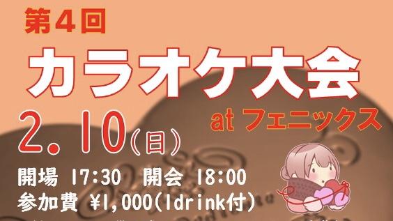 f:id:nagomissblog:20190110201119j:plain