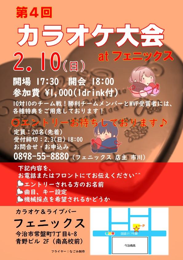 f:id:nagomissblog:20190110201126j:plain