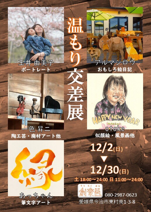 f:id:nagomissblog:20190122151907j:plain