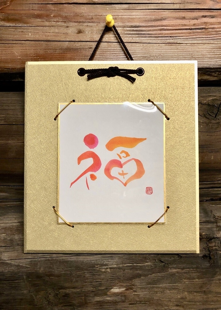 f:id:nagomissblog:20190122151935j:plain