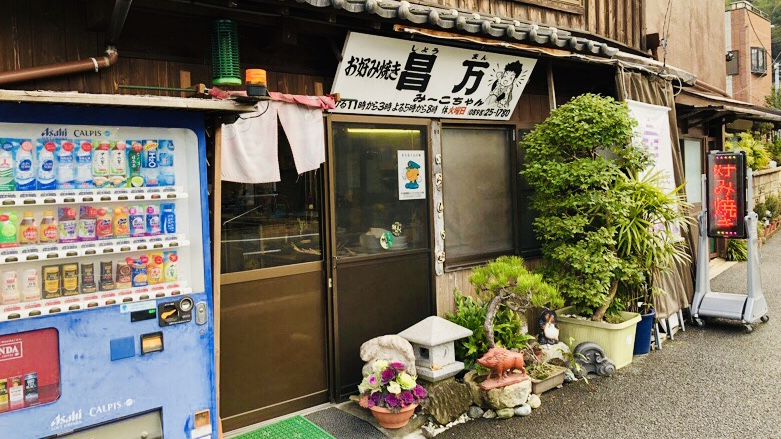 f:id:nagomissblog:20190206233441j:plain