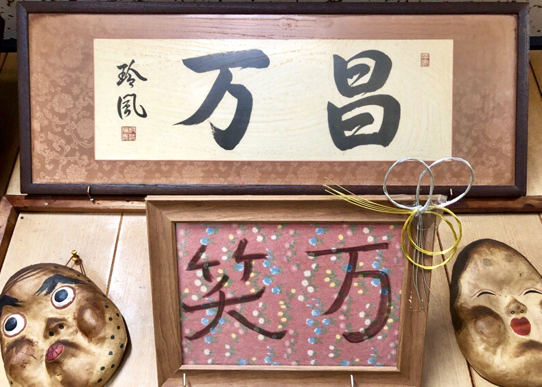 f:id:nagomissblog:20190206233516j:plain