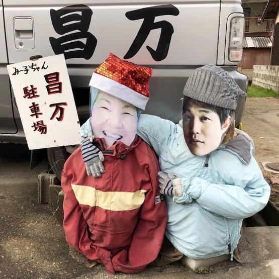 f:id:nagomissblog:20190206233523j:plain