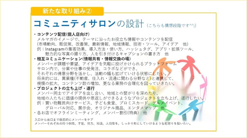 f:id:nagomissblog:20190222055510j:plain