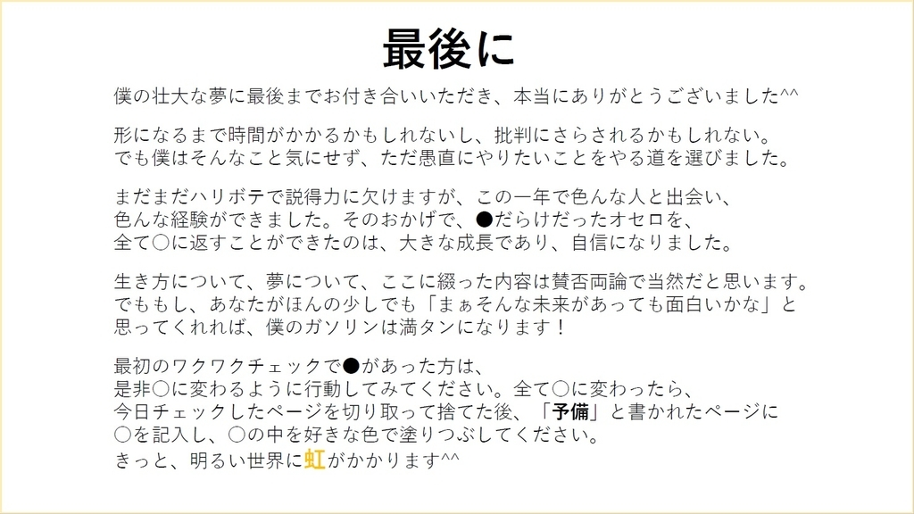 f:id:nagomissblog:20190222055516j:plain