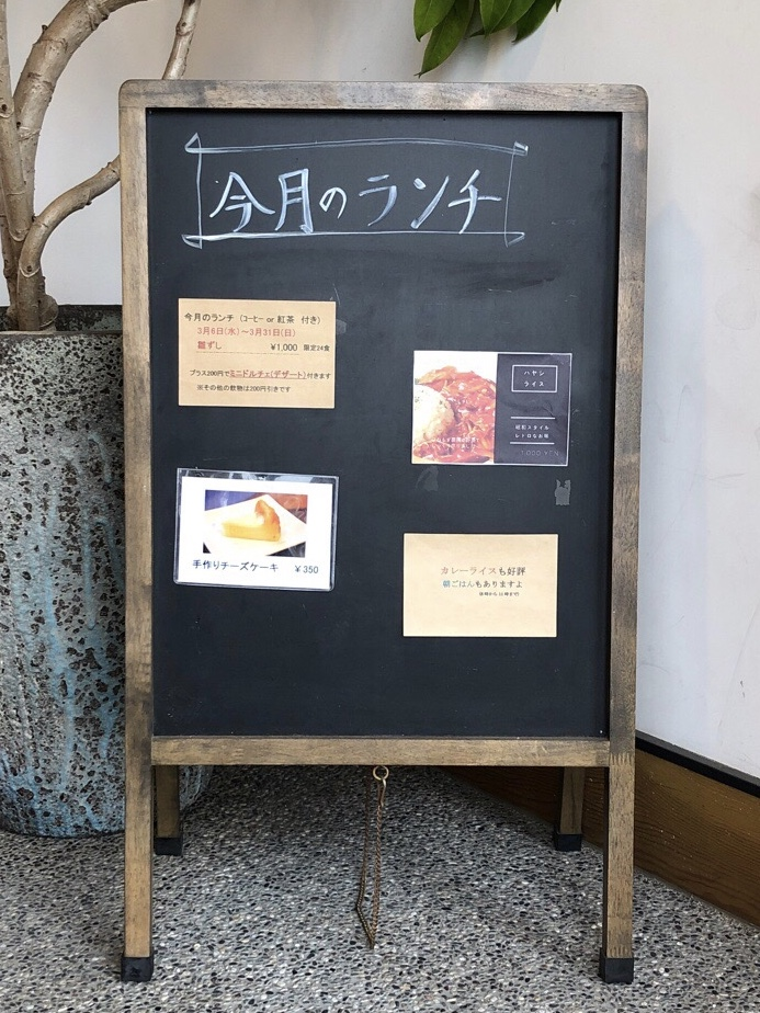 f:id:nagomissblog:20190328191435j:plain