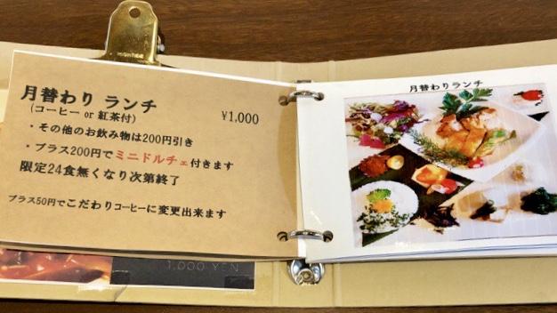 f:id:nagomissblog:20190328191459j:plain