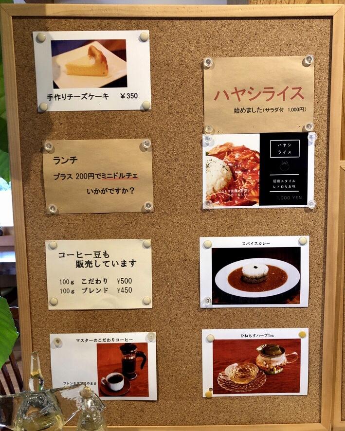 f:id:nagomissblog:20190328191505j:plain