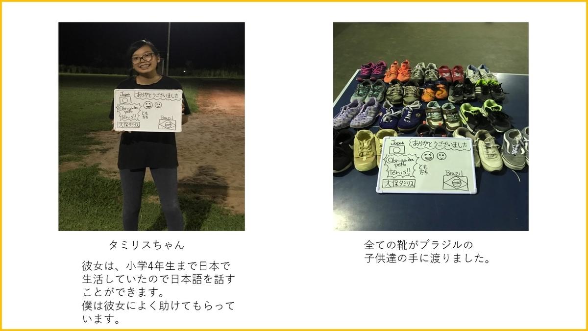 f:id:nagomissblog:20190411200122j:plain