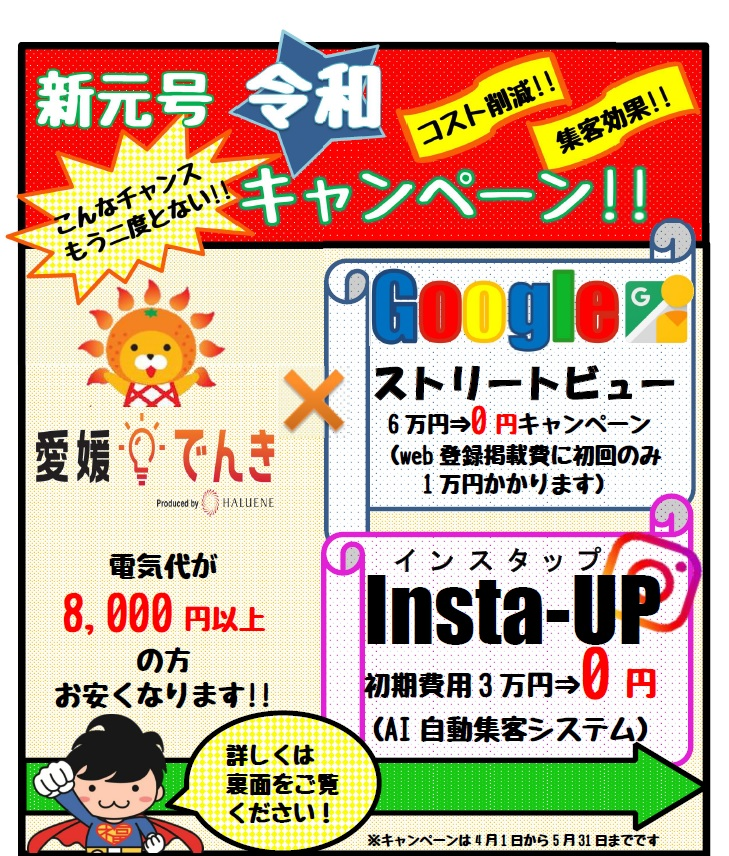 f:id:nagomissblog:20190419201255j:plain