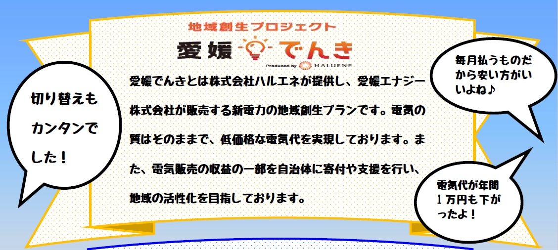 f:id:nagomissblog:20190419201302j:plain