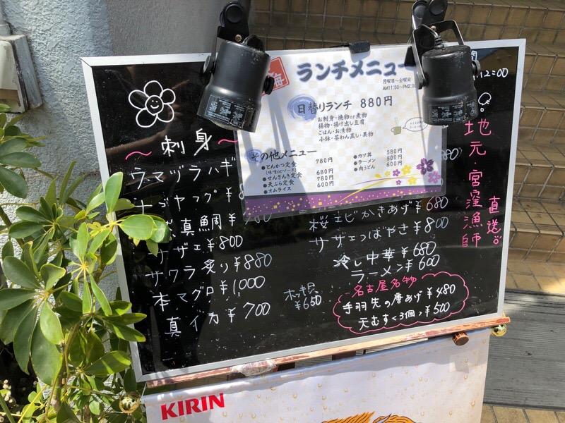 f:id:nagomissblog:20190509173405j:plain