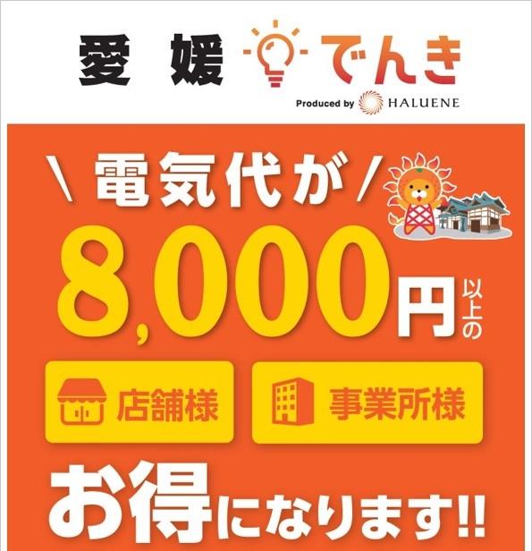 f:id:nagomissblog:20190525151812j:plain
