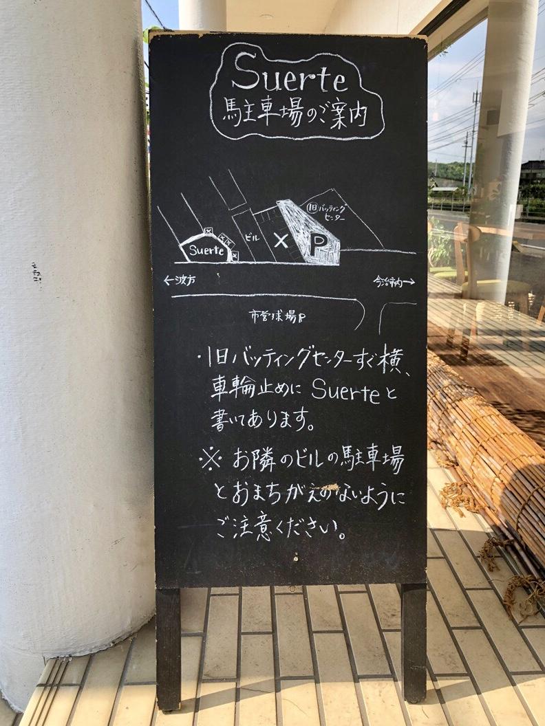 f:id:nagomissblog:20190612185241j:plain
