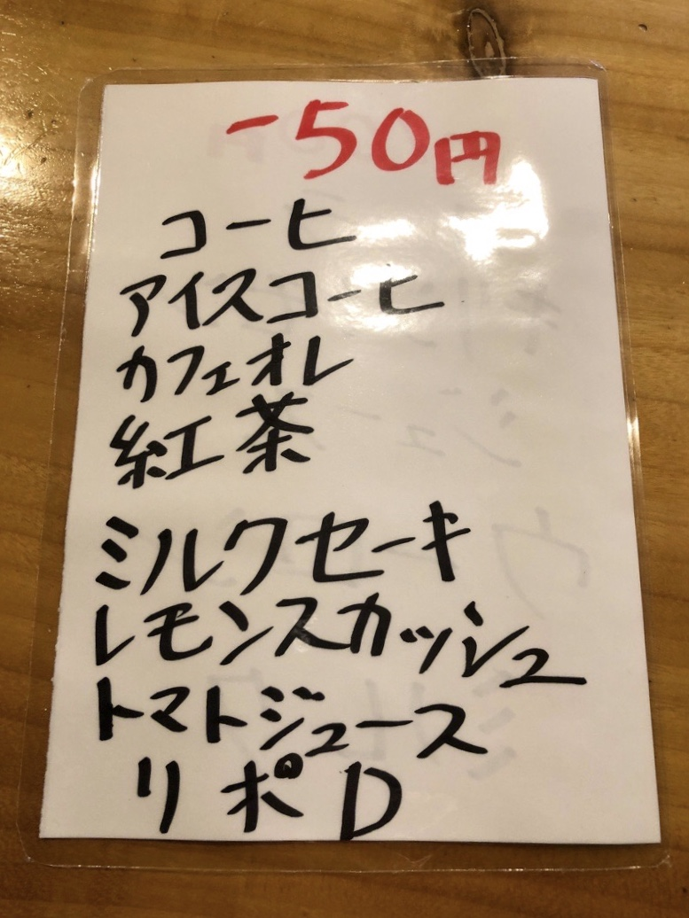 f:id:nagomissblog:20191207190521j:plain