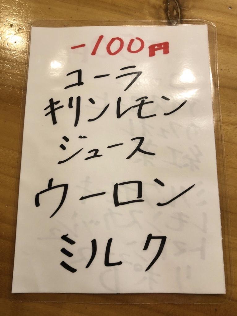 f:id:nagomissblog:20191207190526j:plain