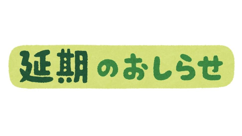 f:id:nagomissblog:20200311191825j:plain