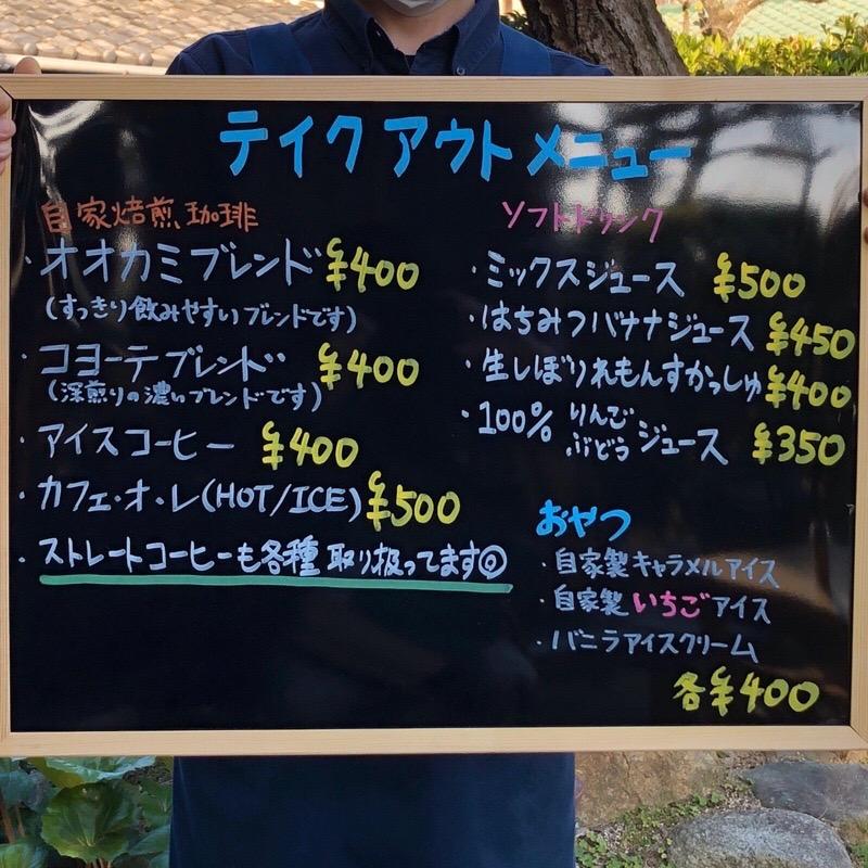 f:id:nagomissblog:20200410223200j:plain