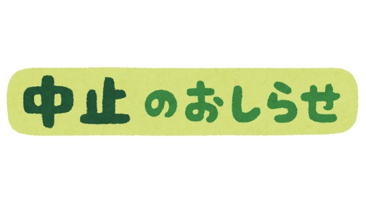 f:id:nagomissblog:20200426164932j:plain