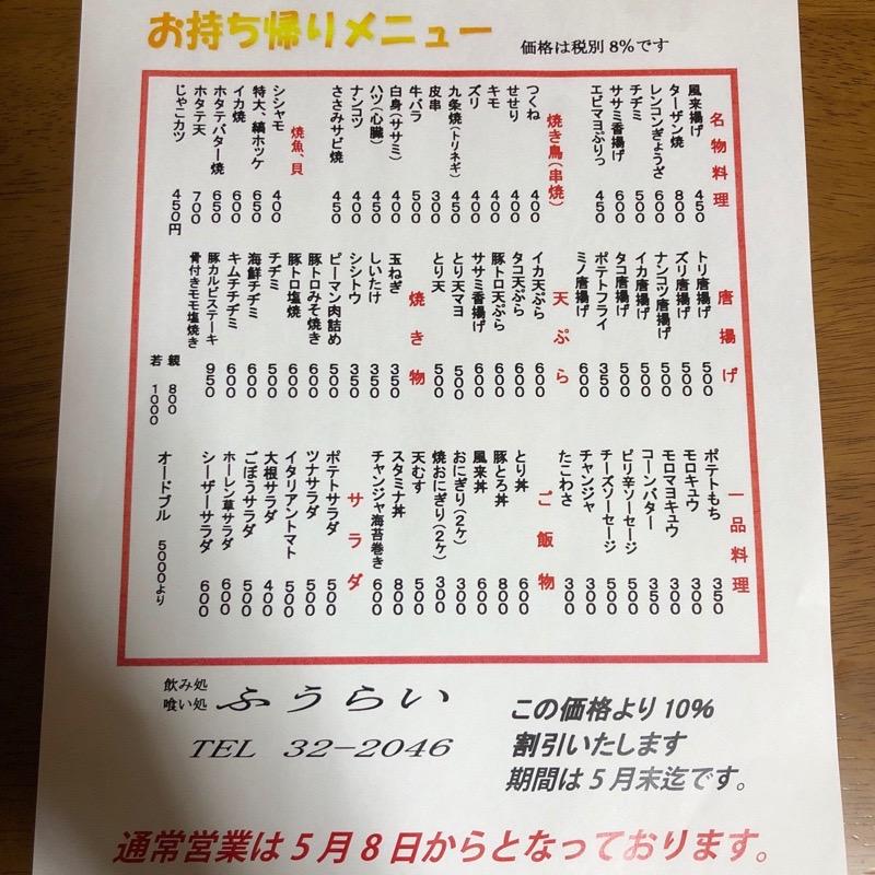 f:id:nagomissblog:20200519120147j:plain