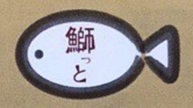 f:id:nagomissblog:20201030151222j:plain