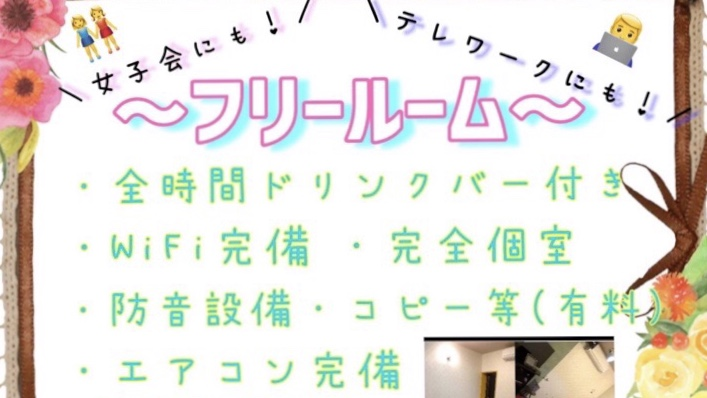 f:id:nagomissblog:20201102020348j:plain