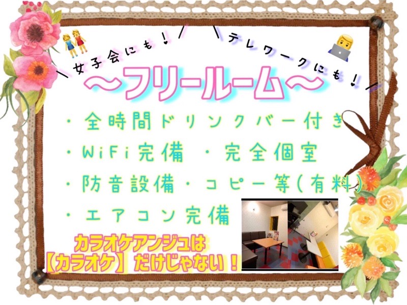 f:id:nagomissblog:20201102020354j:plain