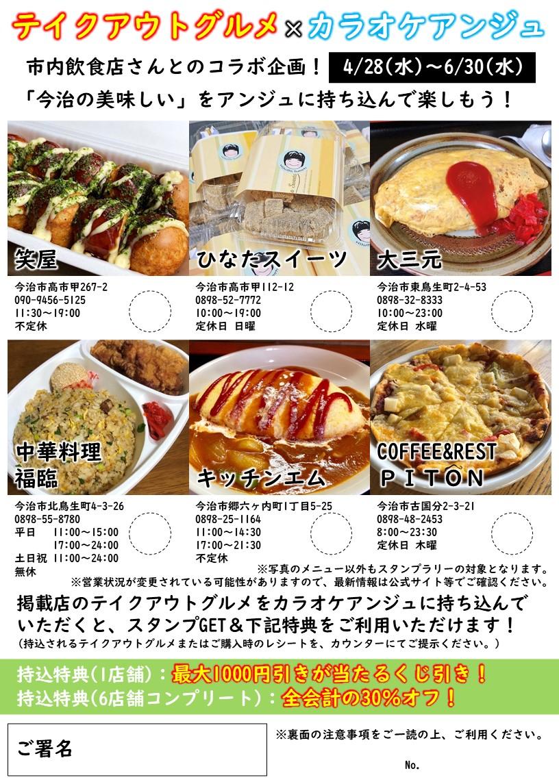f:id:nagomissblog:20210501235332j:plain
