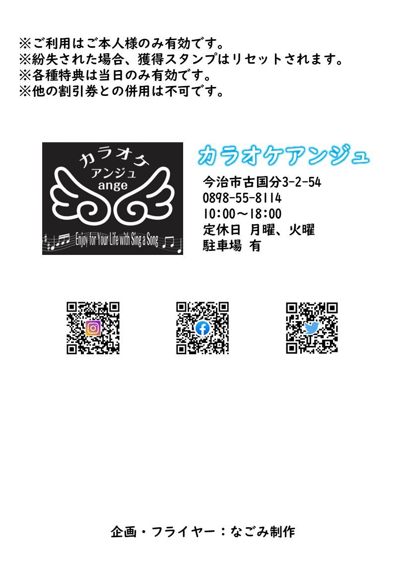 f:id:nagomissblog:20210501235339j:plain