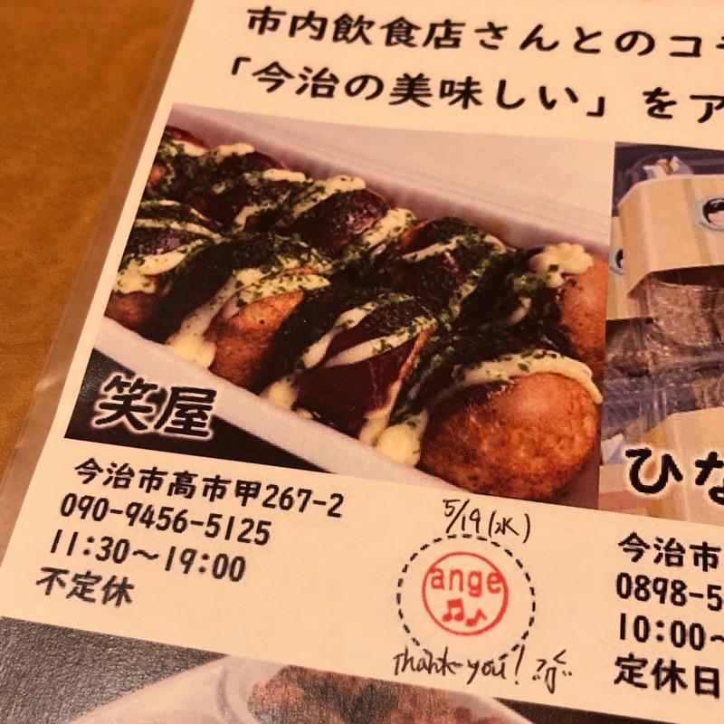 f:id:nagomissblog:20210701054151j:plain
