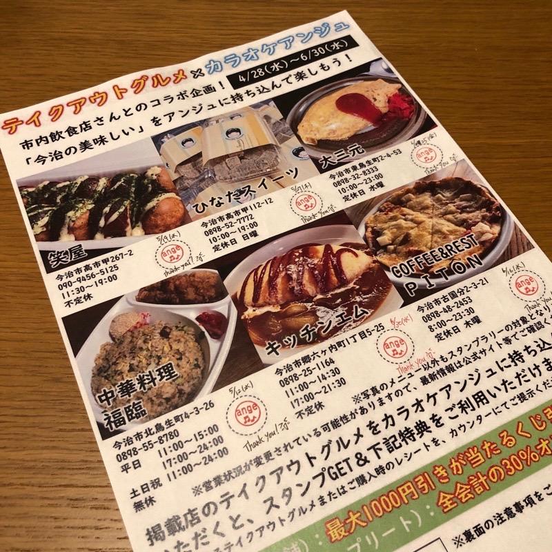 f:id:nagomissblog:20210701054301j:plain