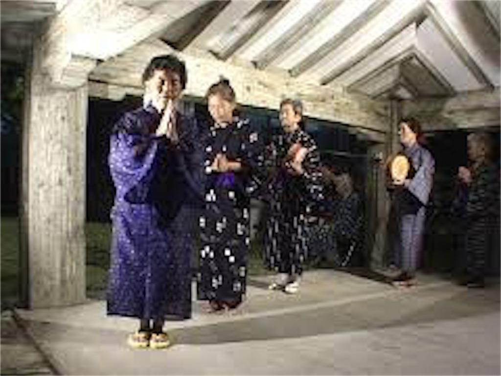 f:id:nagomiyasu-okinawa:20160810204526j:image